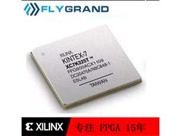 XC2VP40-4FFG1152I报价XC2VP40-4FFG1152I PDF XC2VP40-4FFG1152I特价促销