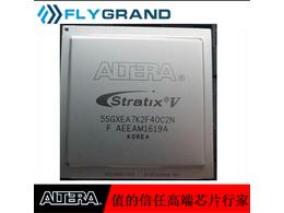 FPGA现场可编程逻辑器件 EP3SL340F1517C3N