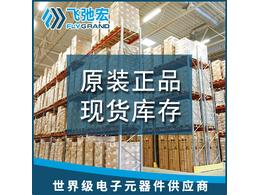 XC7Z035-1FFG676I_xilinx产品详细参数规格